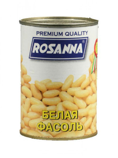 "Фасоль белая  ""Росанна""  400гр ж/б 1шт. оптом"