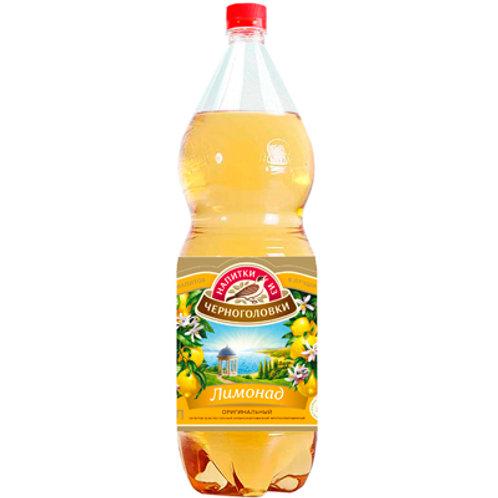 Черноголовка Лимонад 2л пэт (1х6) оптом