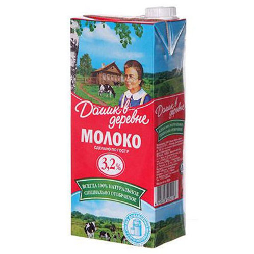 """Молоко """"Домик в Деревне"""" 3,2% 1л (1х12) оптом"""