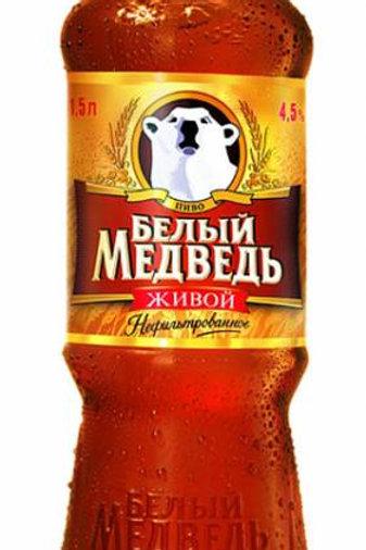 Белый Медведь живой 1.5л пэт (1х6) пиво оптом