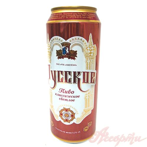 Русское классическое  ж/б  0.5л (1х24) пиво оптом