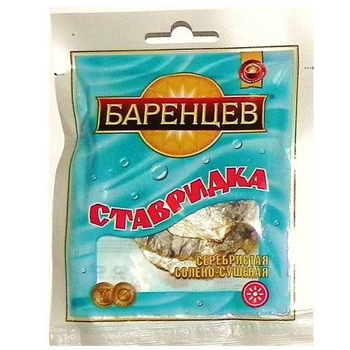 """Ставридка """"Баренцев"""" 20гр 1шт."""