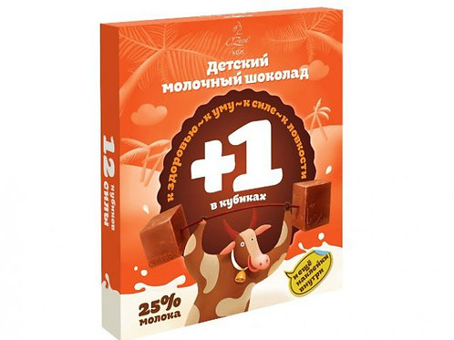 Шоколад  O ZERA  Детский 90гр  1шт. оптом