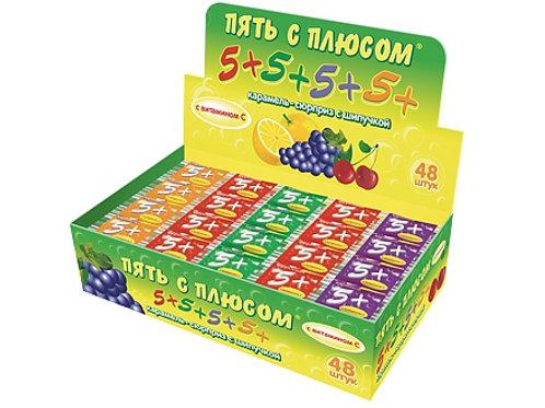 Карамель 5+5+5+5+ Витамин 18гр   (1х48) оптом