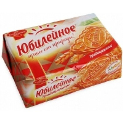Печенье Юбилейное Традиционное (бум.) 134г. оптом