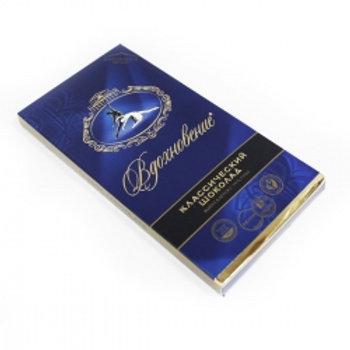 Шоколад Вдохновение 100гр 1шт. оптом