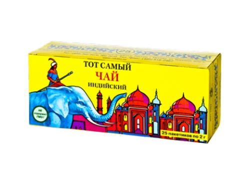 Чай Тот Самый  (25 пакет) 1шт. оптом