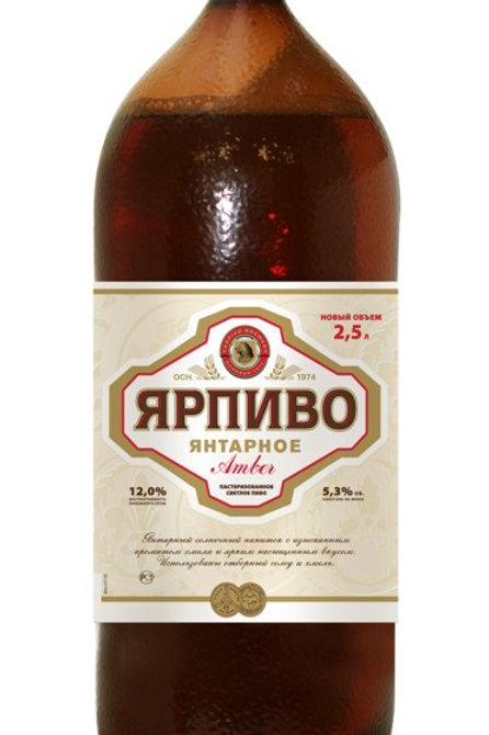 Ярпиво янтарное 2.5 л пет. (1х6) пиво оптом