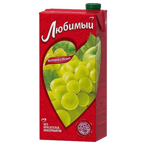 Любимый сад Виноград-Яблоко  2л (1х6) оптом