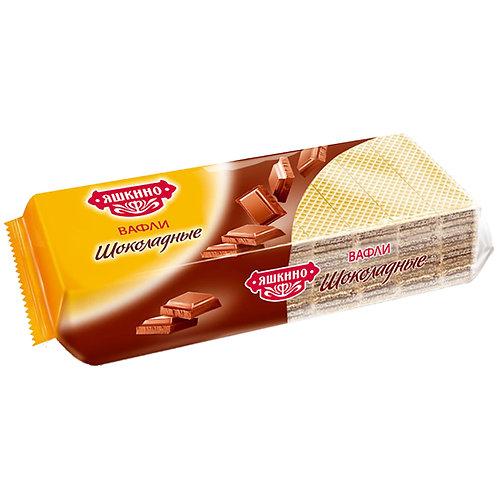 Вафли  Яшкино Шоколадные  200гр оптом