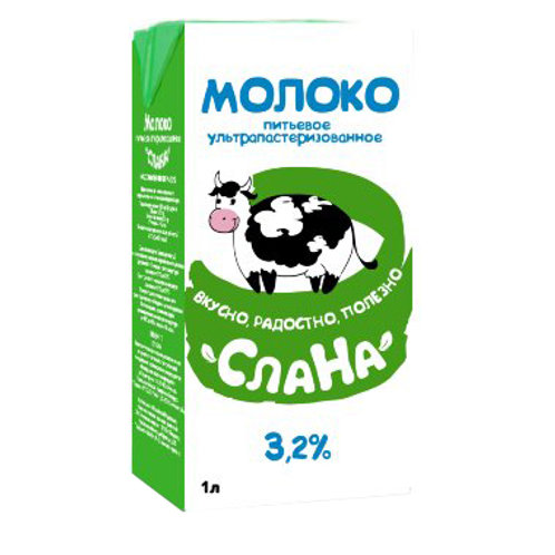 "Молоко ""Слана"" 3,2% 1л (1х12) оптом"