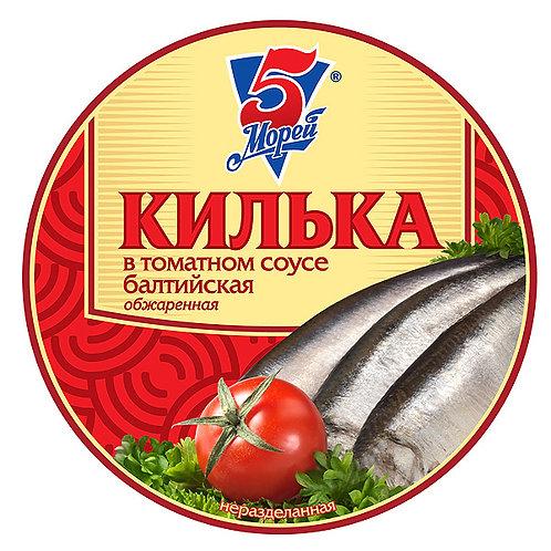 """Консерва """"5 Морей"""" Килька в т/с 240гр 1шт. оптом"""