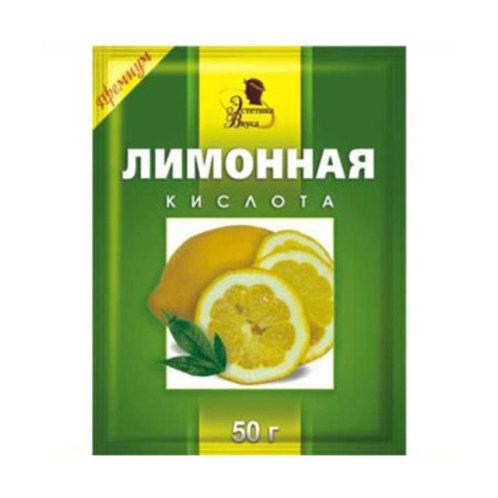 Лимонная  кислота   50гр 1шт. оптом