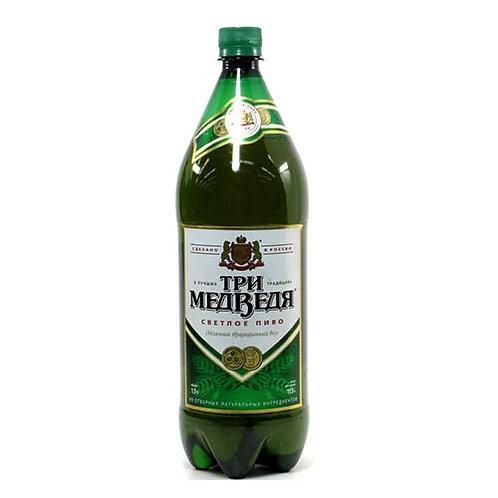 Три  Медведя  1,5л пэт (1х9) пиво оптом
