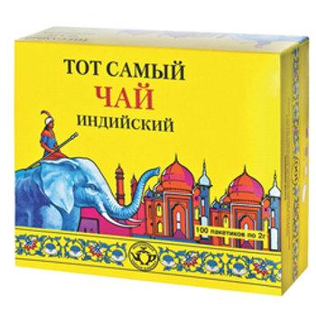 Чай Тот Самый  (100 пакет) 1шт. оптом