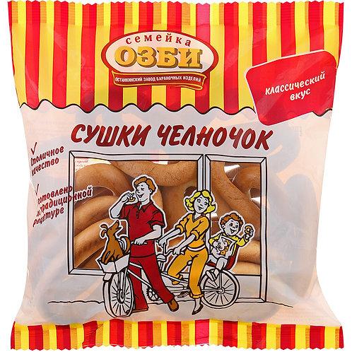 """Сушка  """"Челночок""""  с солью   200гр оптом"""