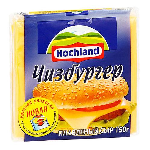 "оптом Сыр  тосты Чизбургер. ""Hochland"" 150г"