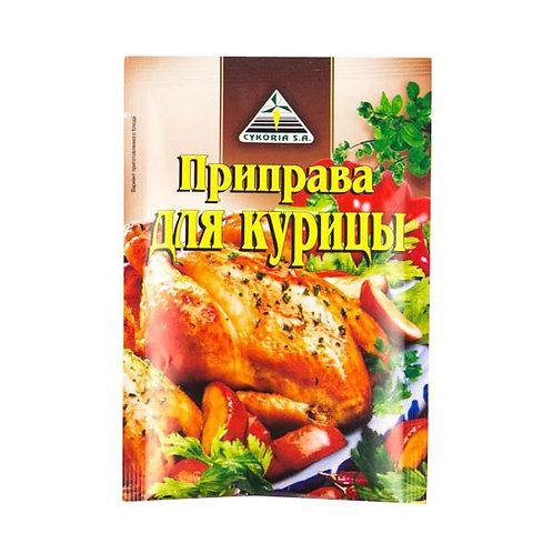 ПРИПРАВА для Курицы 40гр оптом