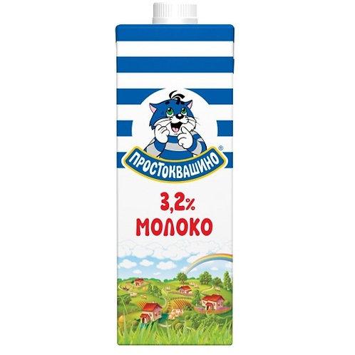 "Молоко ""Простоквашино"" 3,2% 1л (1х12) оптом"