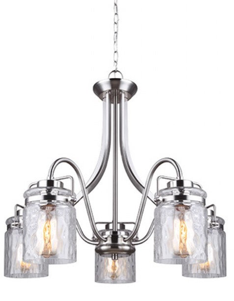 Arden 5 Light Chandelier