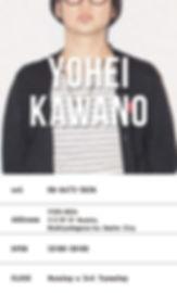名刺_kawano_ol_omo.jpg