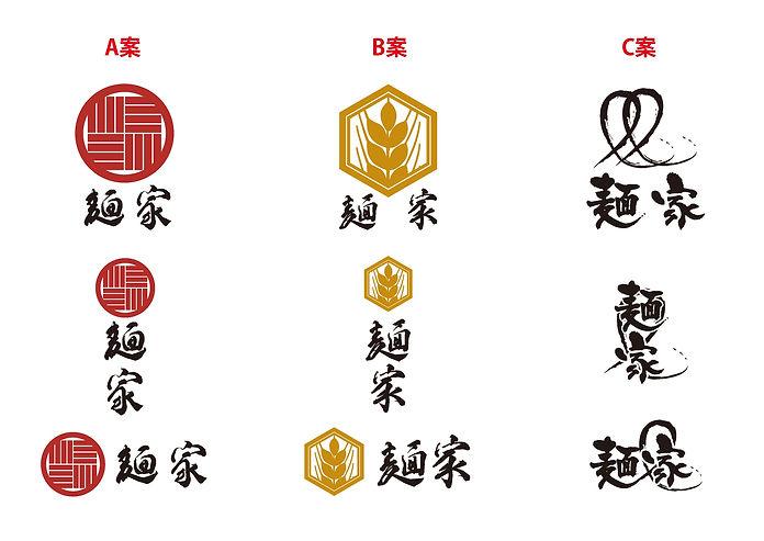 うどん屋 ロゴデザイン