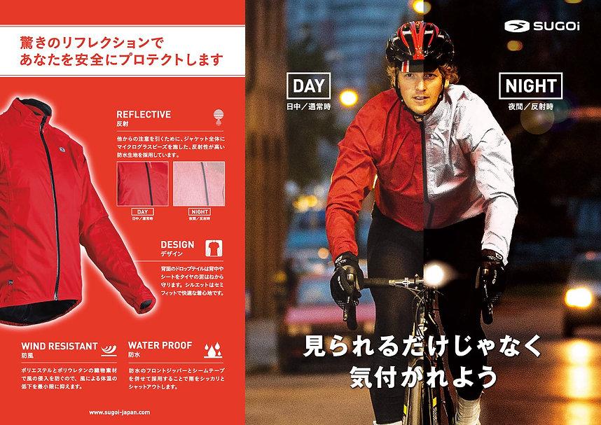 自転車メーカー パネルデザイン