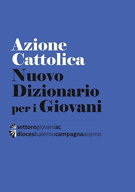 Nuovo Dizionario dei Giovani - download-