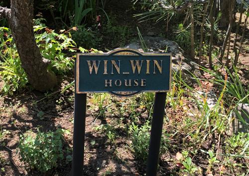 WIN-WIN HOUSE