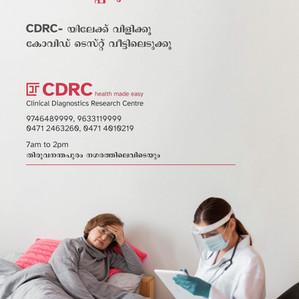 cdrc-potrait-malayalam-photo-posterjpg