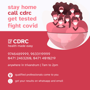 cdrc-square-poster-fight-covid-englishj