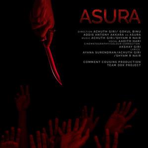 Asura DDX Studios