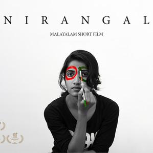 Nirangal DDX Studios