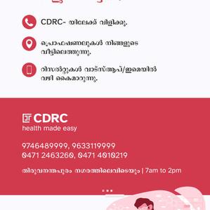 cdrc-poster-malayalam-steps-portraitjpg
