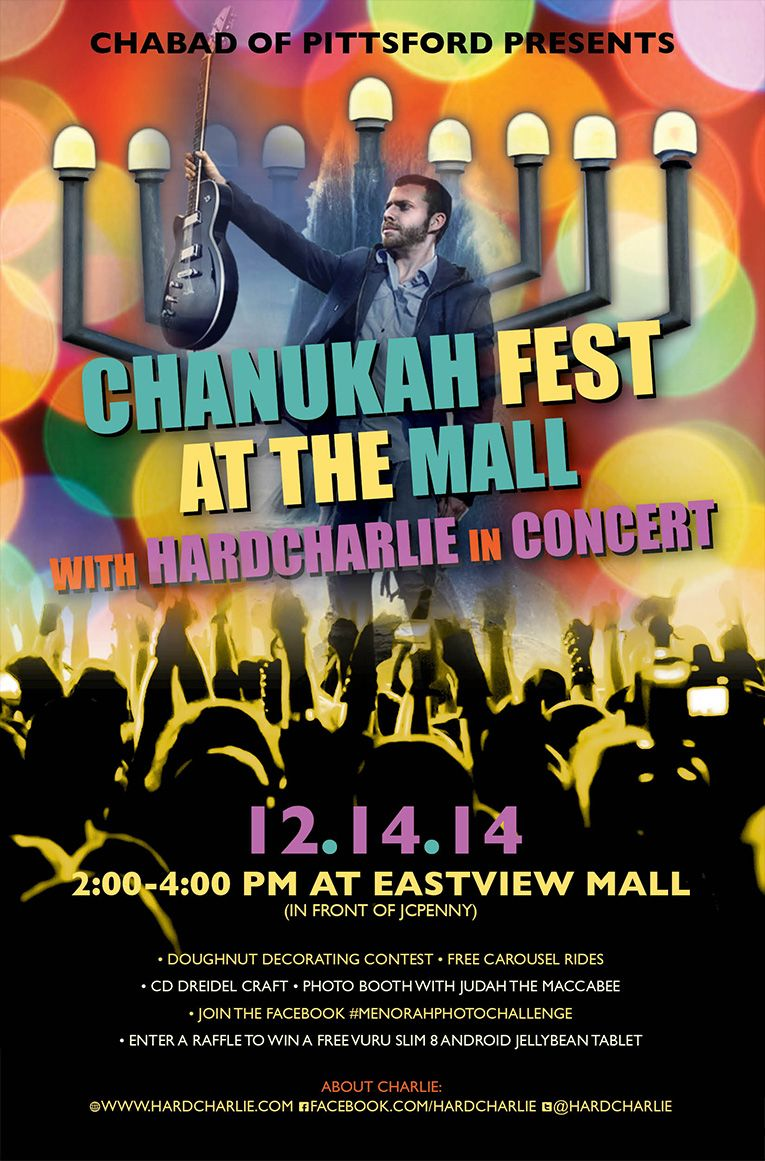 CHANNUKAH FLYER.jpg