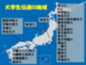 2019-3b XA Map 日本語.jpg