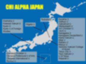 2019-3b XA Map English.jpg