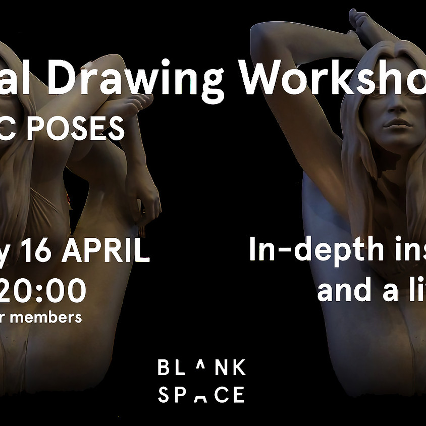Special Workshop: Dynamic Poses