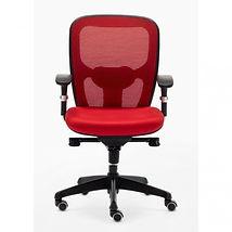 euromof-dublin-sillon-de-oficina-rojo-56