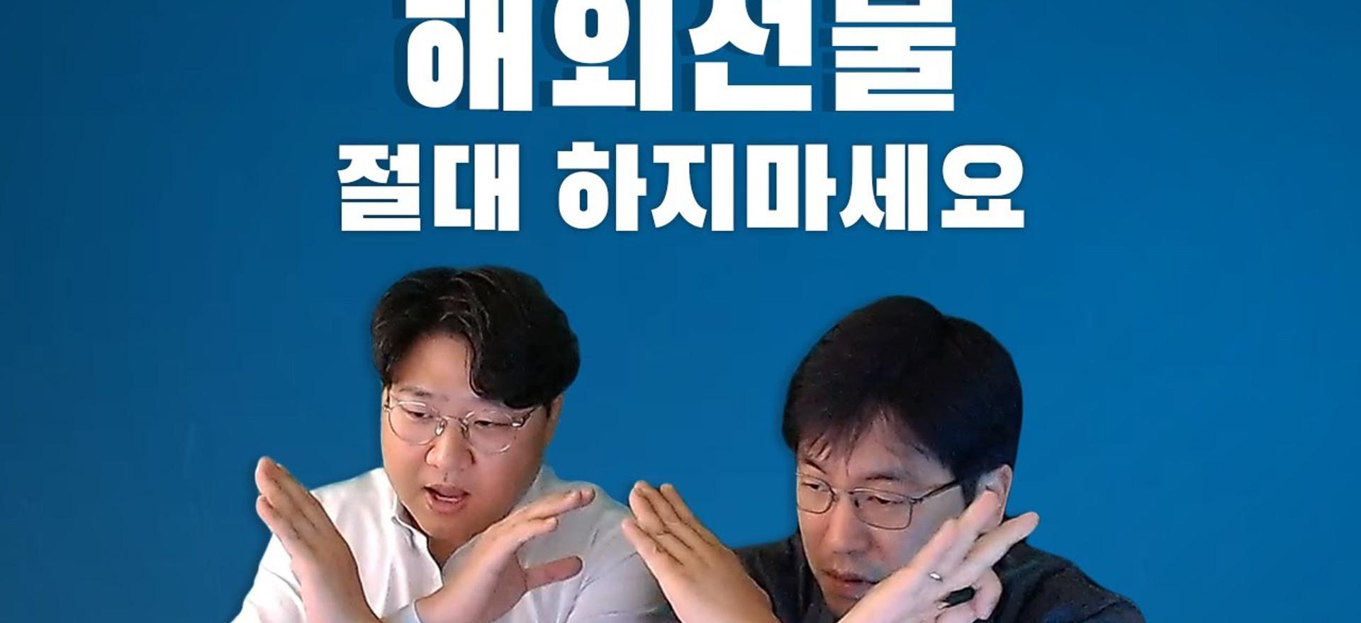 [해외선물 MACADEMY] ep1
