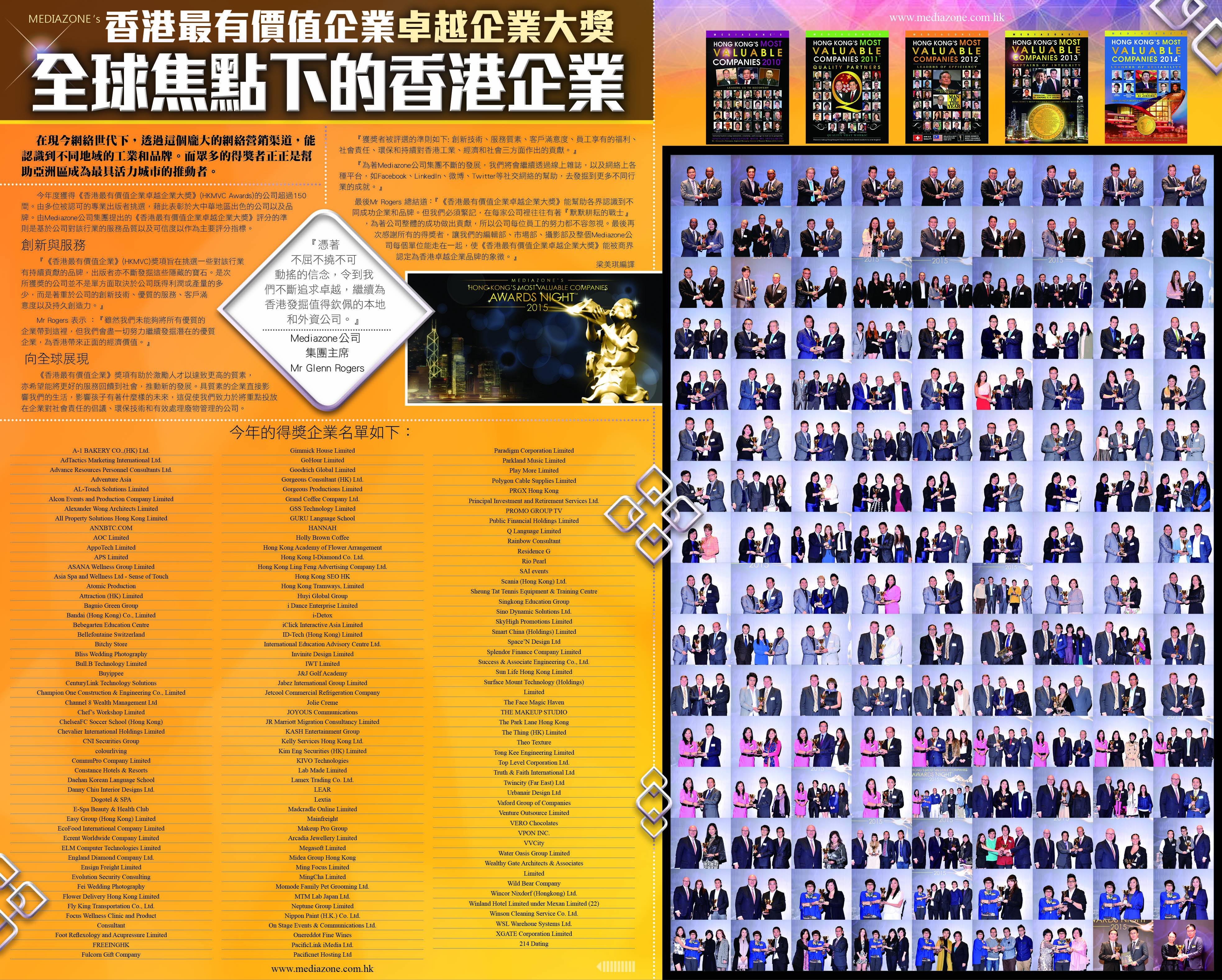 FINAL Sing Tao.jpg