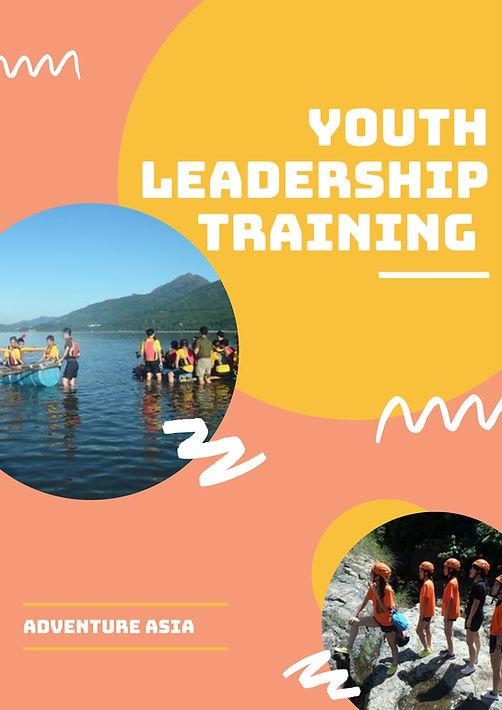 youth training.jpg