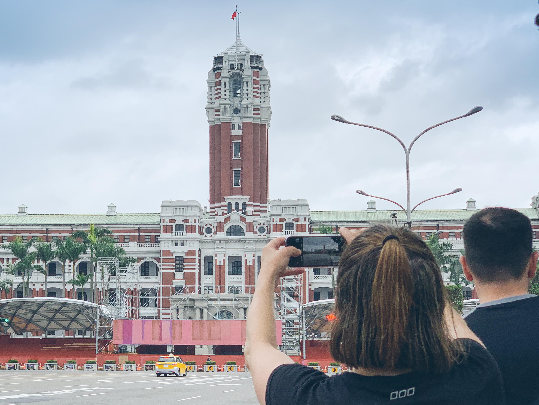 Presidential Building Taipei