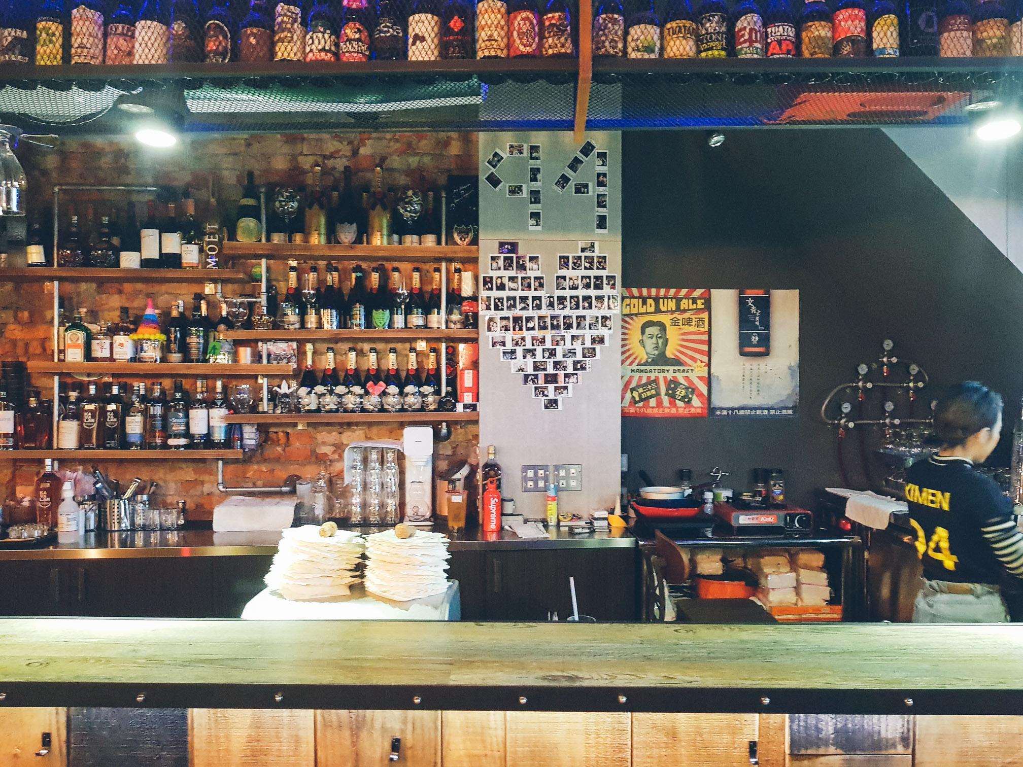 Ximen Beer Bar