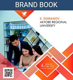 screenshot-zhubanov.edu.kz-2021.03.18-09