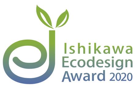 第10回 いしかわエコデザイン賞 2020 サービス部門「銀賞」を受賞しました。