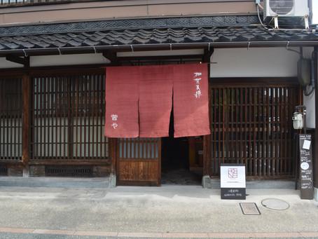 21美そばに「茜やアーカイブギャラリー」がopen!一風変わった展示で加賀友禅の工程が楽しく学べます。