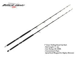 7' GIANT Rod