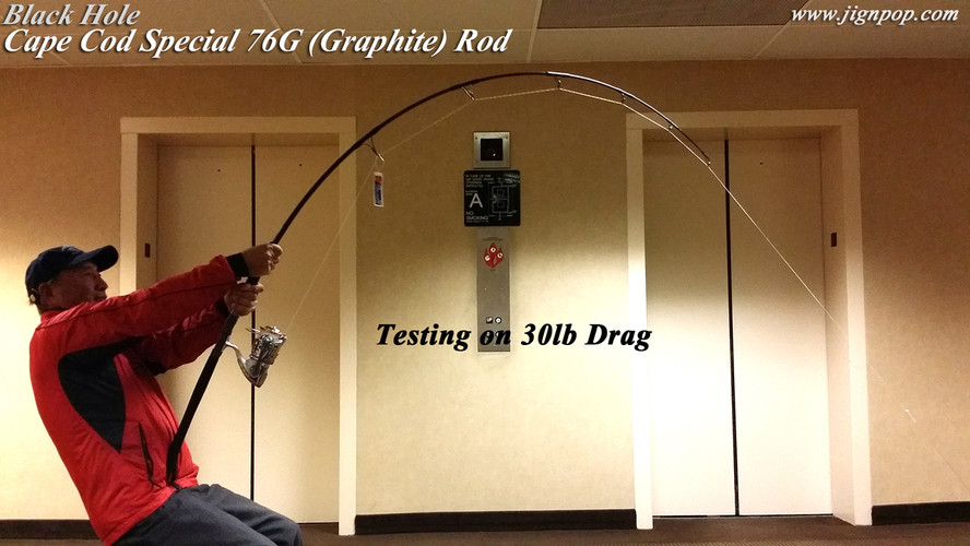 "7'6"" Graphite Popping Rod"