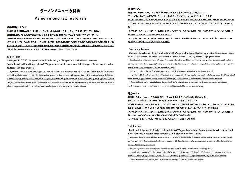 material6.4.jpg